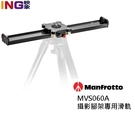 【24期0利率】 Manfrotto M...