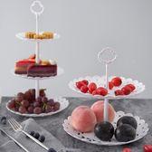 塑料水果盤家用客廳三層蛋糕架歐式干果盤下午茶點心台甜品架雙層yi【販衣小築】
