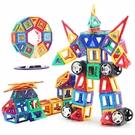 磁力片積木兒童吸鐵石玩具磁性磁鐵3-6-8周歲【七月特惠】