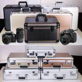 單反相機防潮箱配件電子防潮箱攝影器材箱鏡頭安全箱收納箱大號FA【衝量大促銷】