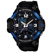 CASIO G-SHOCK系列 絕對指令飛行員運動腕錶-藍X黑