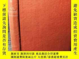 二手書博民逛書店1942年罕見FROM DUSK TILL DAWN 插圖版 BY A.G. STREET 19X13.5CM