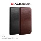【愛瘋潮】QIALINO Apple iPhone 12/12Pro (6.1吋) 經典皮套(升級版) 真皮手機殼 可站立 可插卡