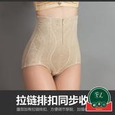 現貨 高腰塑形束腰收腹內褲女提臀塑身褲【福喜行】