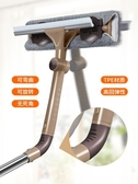 佳幫手擦玻璃神器伸縮桿家用雙面搽刷高樓窗戶刮洗器地刮清潔工具 LannaS