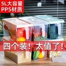 冰箱保鮮收納盒長方形抽屜式雞蛋盒食物冷凍盒廚房收納塑料儲物盒 【優樂美】