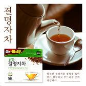 韓國 Danongwon 決明子茶 50包入【櫻桃飾品】【29241】