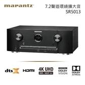 【限時下殺↙+24期0利率】MARANTZ 馬蘭士 7.2聲道 AV環繞收音擴大機 SR-5013