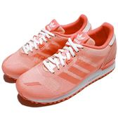 【五折特賣】adidas 復古慢跑鞋 ZX 700 粉紅 白 休閒鞋 運動鞋 女鞋【PUMP306】 B35573