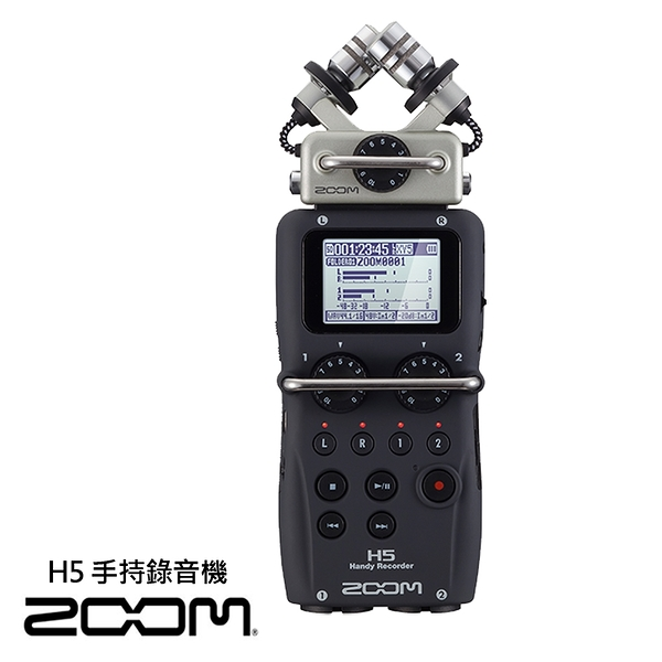 (3C LiFe ) ZOOM H5 HANDY RECORDER 手持四軌錄音機 ZMH5 公司貨