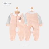 春秋季新生兒衣服0-3個月嬰兒哈衣女爬服純棉6寶寶開檔連身裝衣秋裝