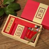伊人 喜糖盒子結婚伴手禮盒中國風喜糖禮盒