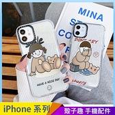 芝麻街情侶 iPhone 12 mini iPhone 12 11 pro Max 透明手機殼 創意個性 彩邊卡通 保護殼保護套 防摔軟殼