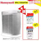 9/24-9/28 超值組 Honeywell抗敏空氣清淨機HPA-100APTW +CZ 除臭濾網 HRF-APP1+原廠濾心HRF-R1