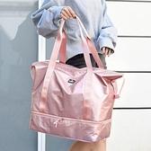 旅行包 短途旅行包包女士大容量單肩待產袋子手提收納簡約便攜行李出行包