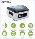 (送真空袋100入) ARTISAN 不鏽鋼 營業等級 乾濕二用 腔式 真空包裝機 CVS3050