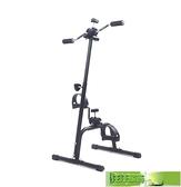 健身車 健身車腳踏車 老年人上下肢訓練健身車 中風偏癱訓練車 汪汪家飾 免運