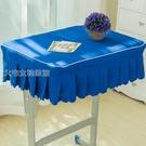 桌布小學生桌布教室課桌套學校課桌布40×60天藍色書桌套綠色學生桌罩快速出貨YJT
