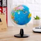 小號地球儀學生用高清地理教學擺件...