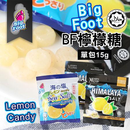 馬來西亞 BF 隨手包檸檬糖 (單包) 15g 檸檬糖 糖果 海鹽檸檬糖 薄荷玫瑰鹽 薑汁玫瑰鹽 團購 硬糖