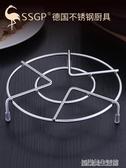 德國 鍋墊不銹鋼304廚房家用鍋底砂鍋隔熱架隔熱墊大號餐桌墊防燙 優樂美