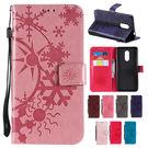 小米 紅米5 紅米5+ 紅米Note5 星象壓紋皮套 手機皮套 插卡 支架 皮套