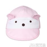 婴儿帽 0-1歲女寶寶帽子男童薄款嬰兒春秋冬季幼兒棒球帽潮3-6-12個月 簡而美
