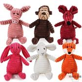 寵物狗狗玩具 磨牙發泄訓練燈芯絨發聲毛絨玩具【時尚大衣櫥】