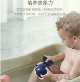 寶寶洗澡玩具兒童玩水戲水鯨魚海豚男孩女孩嬰兒洗澡玩具水晶鞋坊