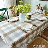 桌布墊 風格桌布茶幾方格子餐桌布藝棉麻防水防油長方形現代簡約家用 小艾時尚