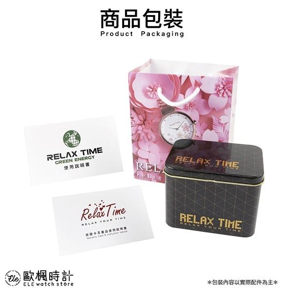 【Relax Time】Limited Edition限量羅馬機械腕錶-黑玫金(小)/RT-61-7-1/台灣總代理公司貨享兩年保固