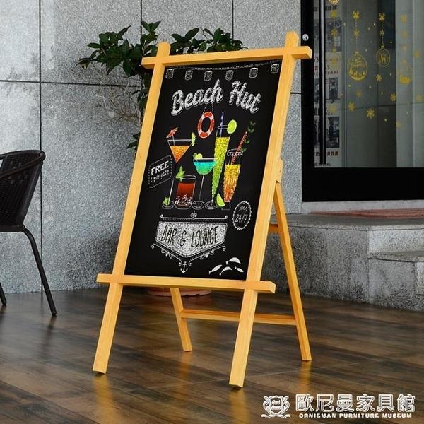 實木復古做舊立式手寫奶茶店鋪創意小黑板網咖啡館會所餐廳菜單支架式『歐尼曼家具館』