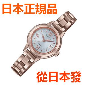 免運費 日本正規貨 CASIO SHEEN Radio Controlled Model 太陽能無線電鐘 女士手錶 SHW-5200CG-7AJF