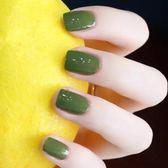 美甲貼 成品短款可愛韓國純色持久防水日系綠色手指甲美甲貼片