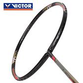 VICTOR 極速球拍-4U(免運 訓練 羽球拍 羽毛球 空拍 勝利≡排汗專家≡
