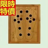 艾灸器具 艾草針灸盒-竹製足灸盒溫足療多功能65j29[時尚巴黎]