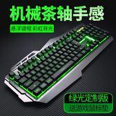 游戲鍵盤電腦有線仿機械台式筆記本DNF/絕地求生電競網吧網咖專用 igo全館免運
