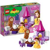 樂高積木樂高得寶系列10877貝兒公主的下午茶LEGO積木玩具xw