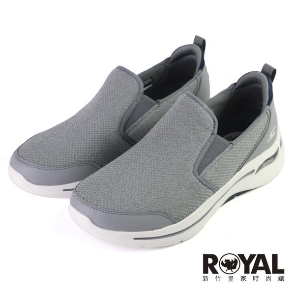 Skechers Arch Fit 灰色 專利鞋墊 避震 緩衝 套入式 健走鞋 男款 NO.B2159【新竹皇家 216183CCNV】