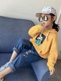 女童大學T2018新款秋裝時尚韓版中大童洋氣女孩連帽兒童上衣潮童裝