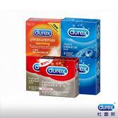 杜蕾斯超薄裝更薄型衛生套3入+超薄裝3入+活力裝3入+穩健裝3入+顆粒螺紋裝3入