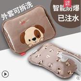 暖手寶防爆熱水袋充電式暖水袋煖寶寶注水成人暖手寶毛絨萌萌可愛韓版女 時光之旅