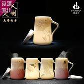 馬克杯大容量水杯家用主人杯定制刻字手工陶瓷杯帶蓋杯子男女茶杯 【快速出貨】