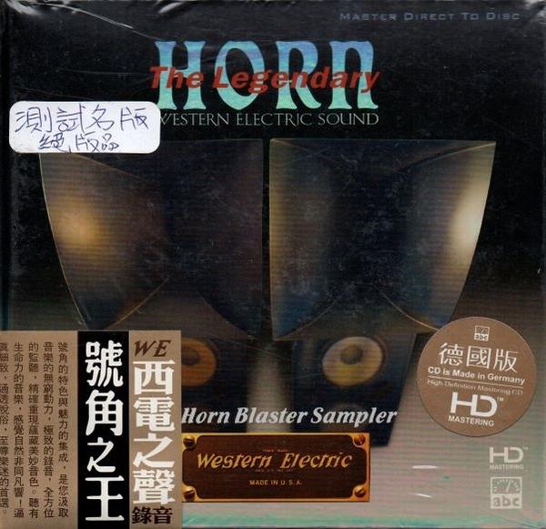 停看聽音響唱片】【CD】The Logendary Horn