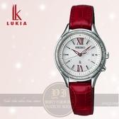 SEIKO日本精工LUKIA太陽能電波腕錶 1B25-0AH0R/SSVV013J公司貨/禮物/免換電池
