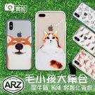 犀牛盾 Mod 客製化背板 可愛動物 貓...