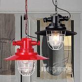 [吉客家居] 吊燈 工業防爆復古吊燈 金屬烤漆造型時尚後現代工業餐廳民宿咖啡館居家D