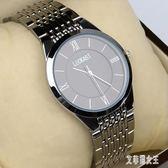新款韓版男士手錶全自動石英錶超薄時尚非機械男錶潮 yu5265【艾菲爾女王】