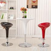 居家桌椅 吧台椅歐式升降高腳凳現代簡約吧凳手機店凳子酒吧椅子家用高吧椅 童趣屋