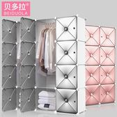 快速出貨-簡單衣櫃簡約現代經濟型成人組裝多功能雙人樹脂掛簡易衣櫃單人【限時八九折】